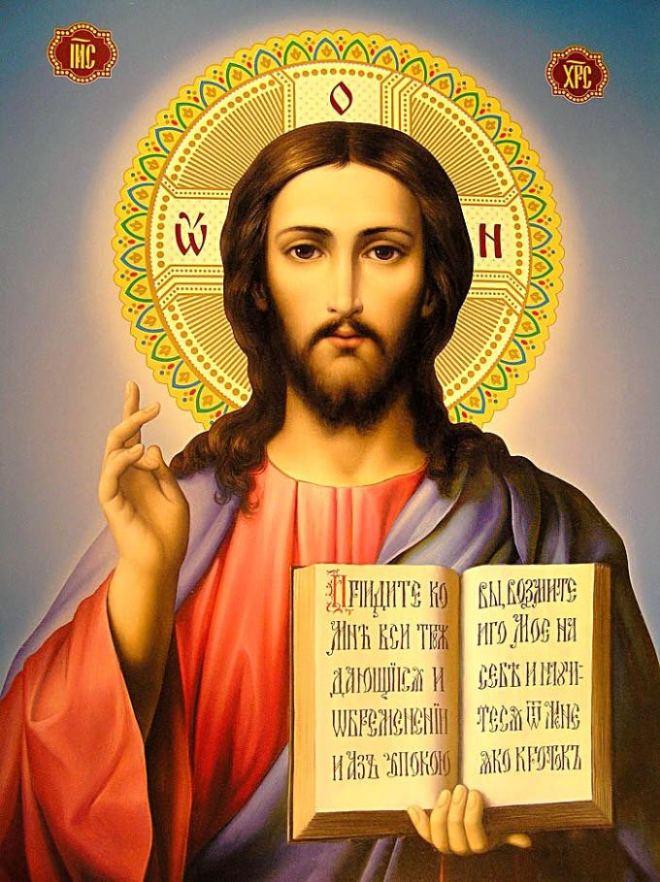 Картинки по запросу Иисус Христос икона